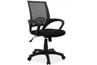 Кресло для персонала №12