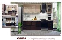 "Кухня ""Олива Капучино/Шоколад""  2 метра"